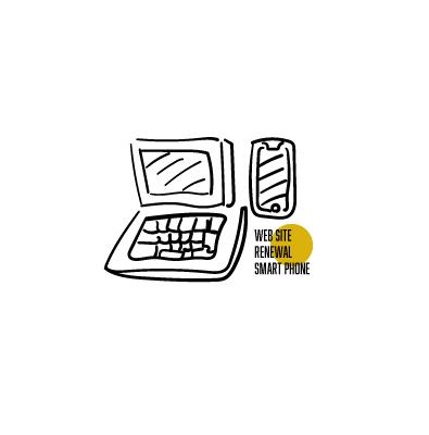 ホームページ・ECサイト制作 スマホサイト SEO対策